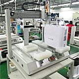 【碧水源】生产厂家与快拧的合作