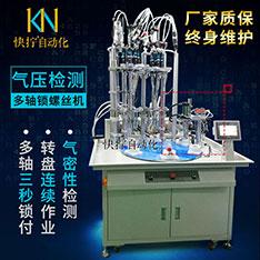 气压气密性检测自动锁螺丝机一体机